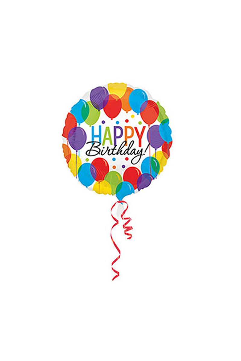 Balon Dünyası Happy Birthday Folyo Balon 43cm 1 Adet