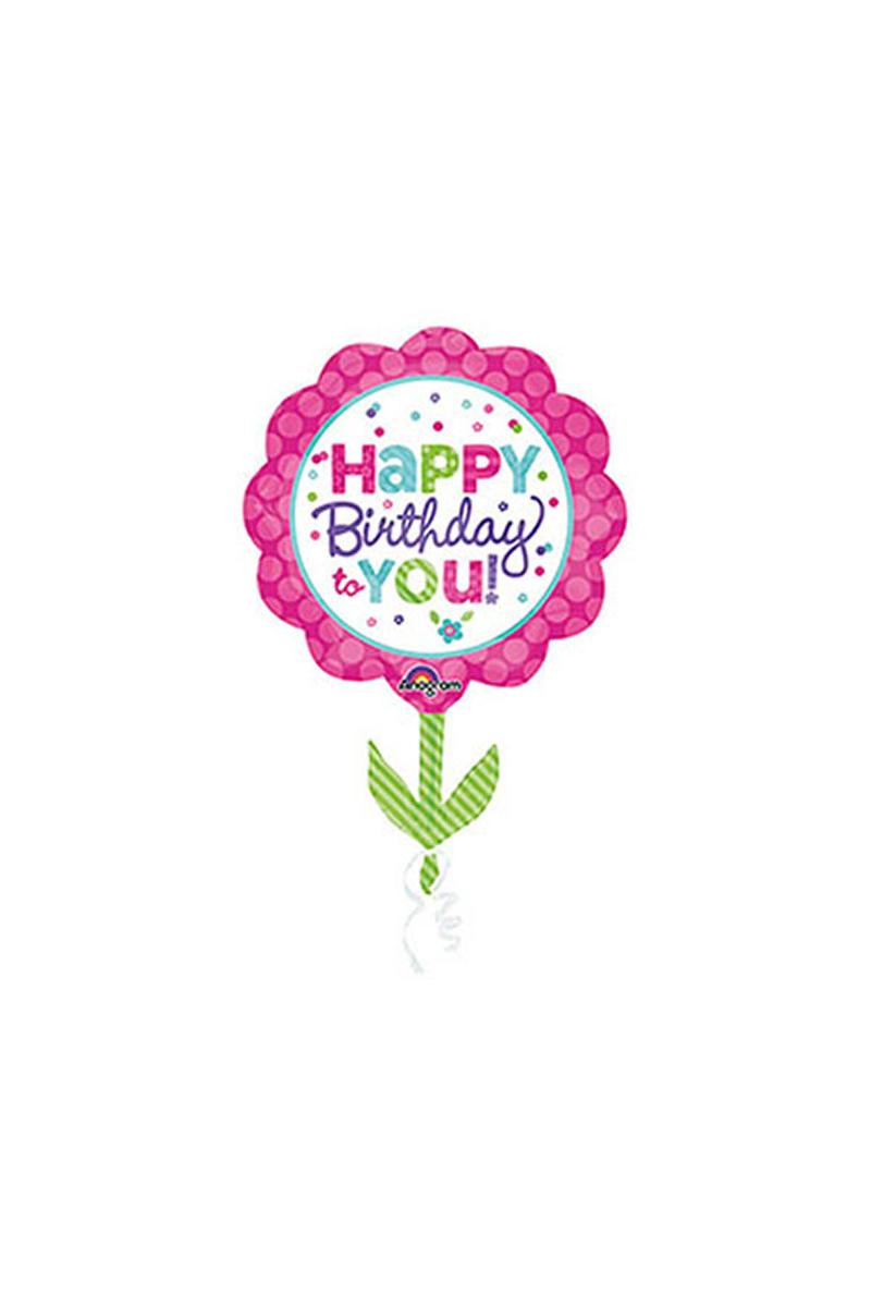 Happy Birthday Çiçek SuperShape Folyo Balon 1 Adet