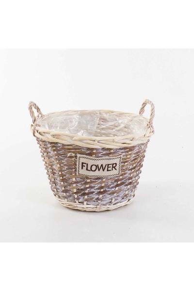Hasir Flower Yazılı Sepet Naturel Renk 30x21cm 1 Adet