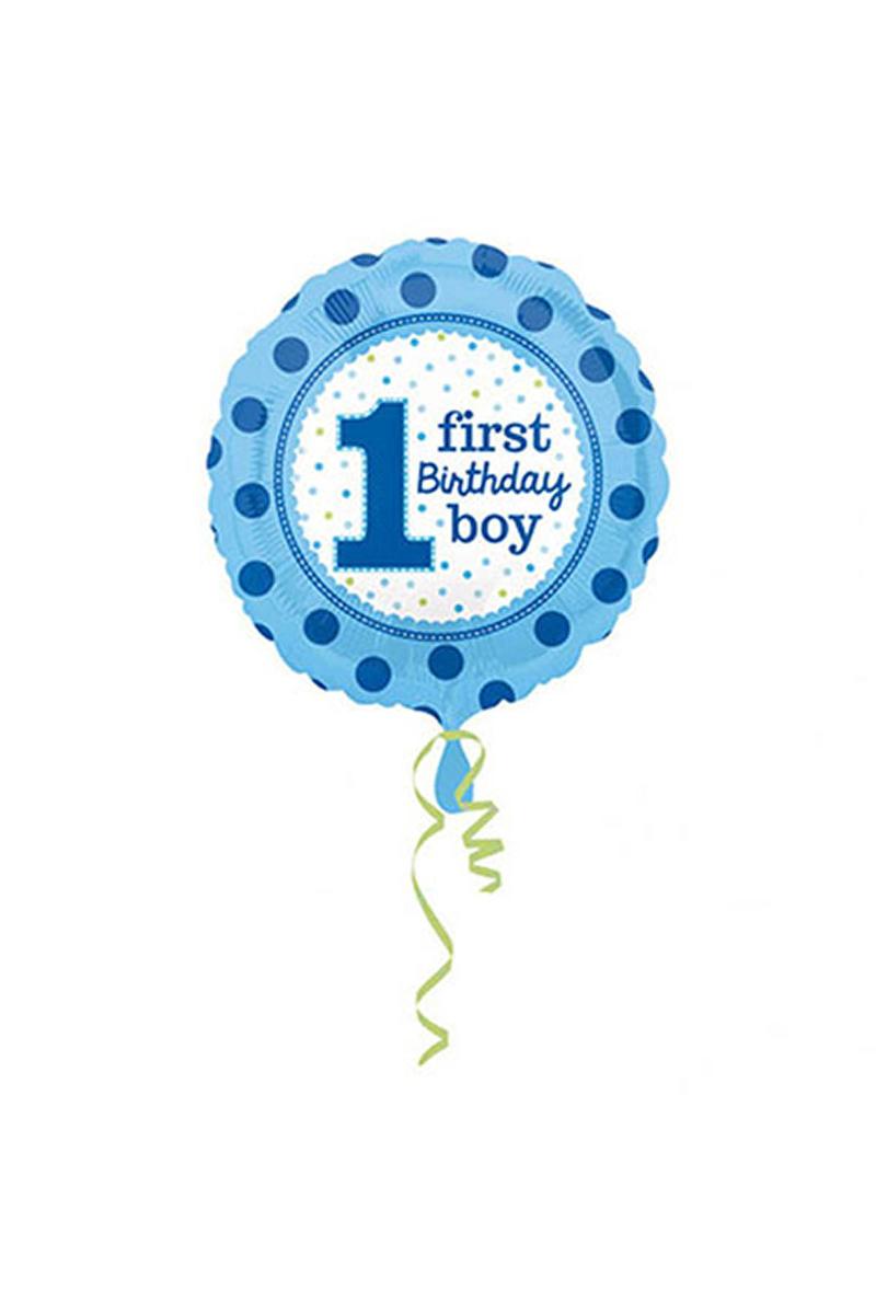 1 Yaş Erkek Doğum Günü Folyo Balon 43cm 1 Adet