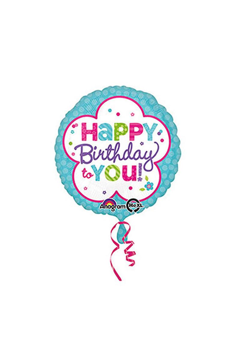 Happy Birthday to You Folyo Balon 43cm 1 Adet