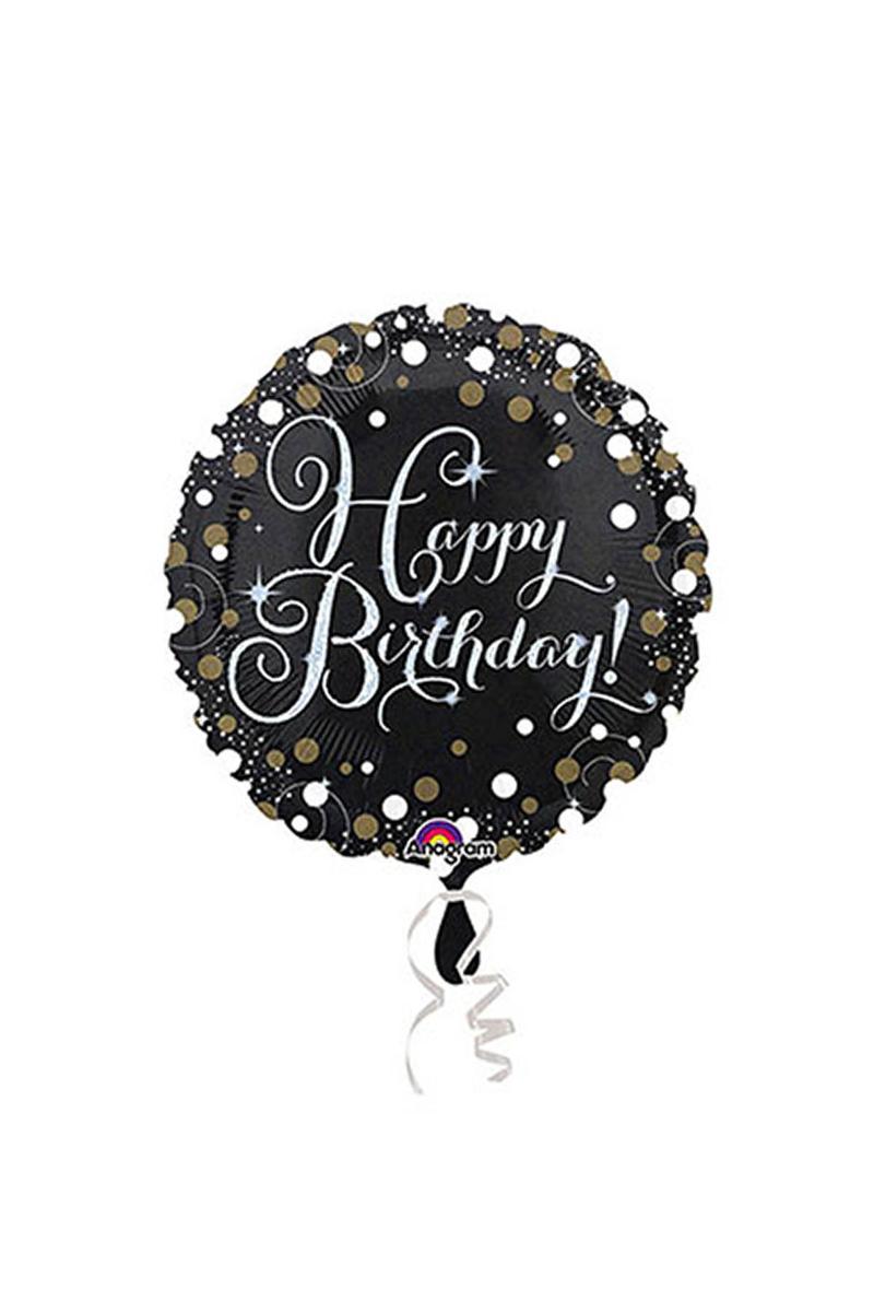 Işıltılı Doğumgünü Happy Birthday Folyo Balon 43cm 1 Adet