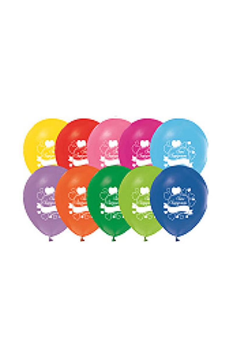 Kişiye Özel Seni Seviyorum Pastel Balon 10lu