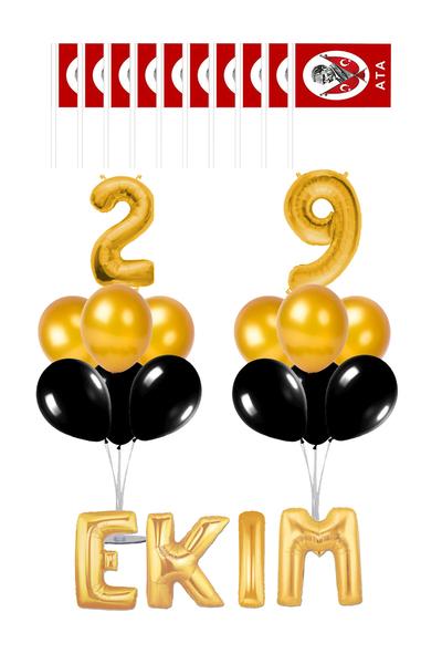 29 Ekim Altın Standlı Balon Bayrak Seti