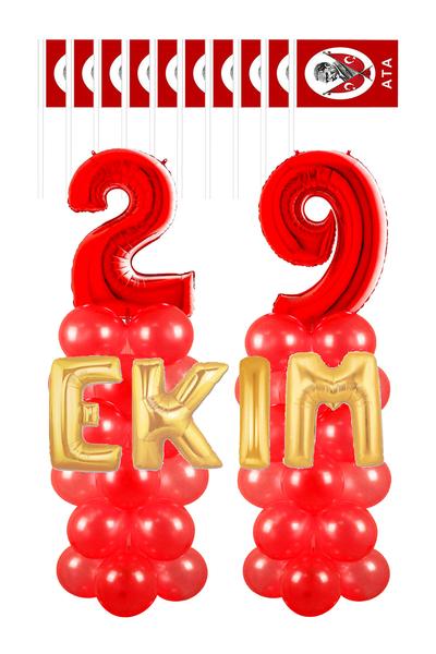 29 Ekim Kırmızı Altın Standlı Balon Bayrak Seti
